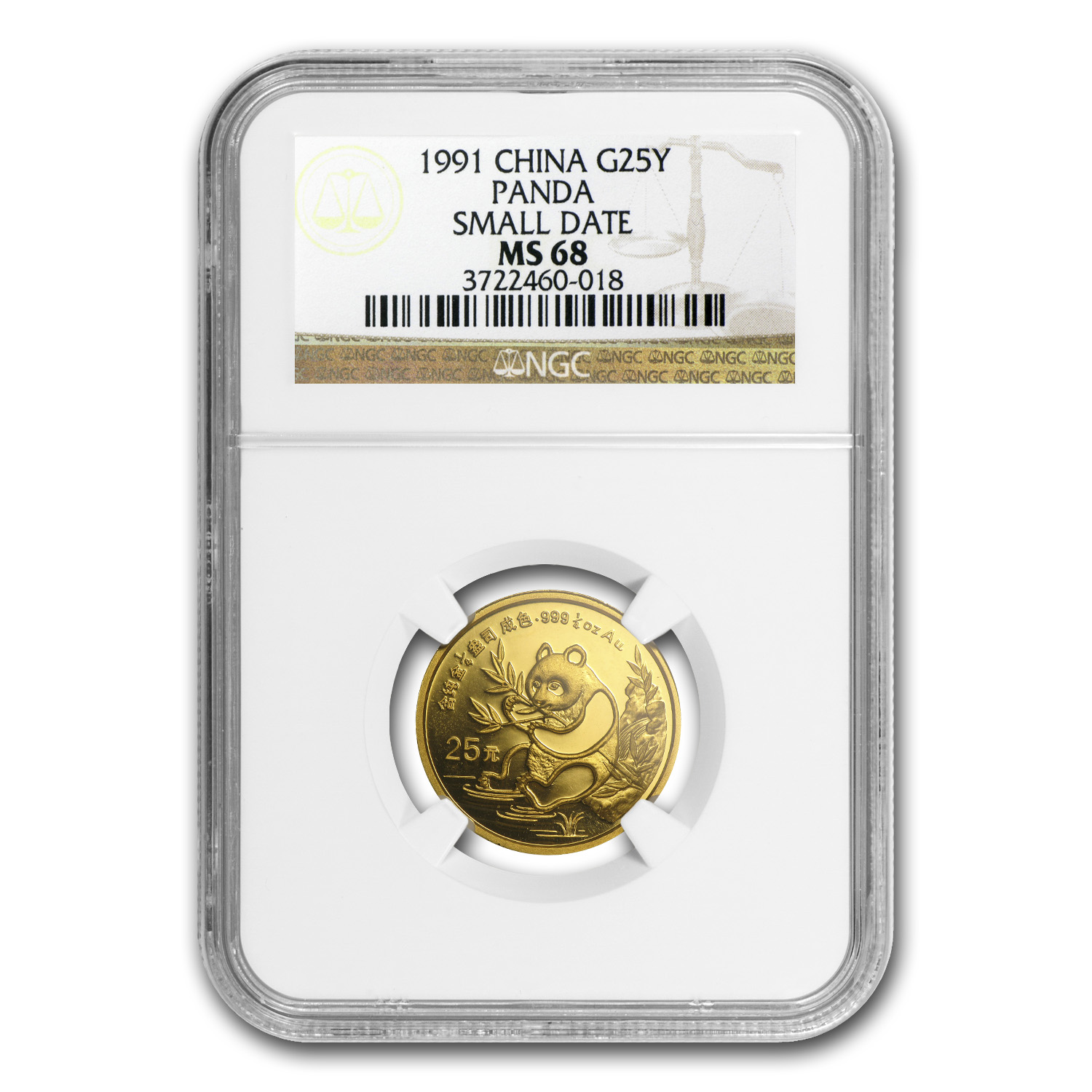 1991 China 1/4 oz Gold Panda Small Date MS-68 NGC